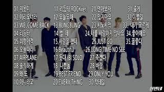 Download Video [iKON/아이콘] 노래모음  (18.11.27 기준) MP3 3GP MP4