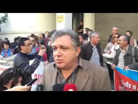 Παράσταση διαμαρτυρίας έξω απο το υπουργείο υγείας