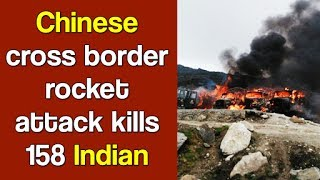 Chinese cross border rocket attack kills 158 Indian soldiers Dunya News is the famous and one of the most credible news channels of Pakistan. Watch latest ...