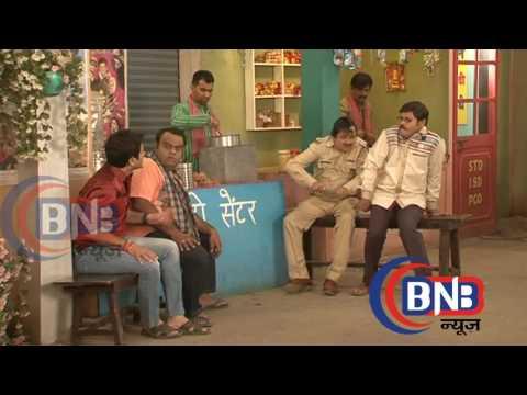Video Bhabhi Ji Ghar Par Hai ,Bhibhuti Wanted Funny Scene ,विभूति हुआ वांटेड इनाम १५ हजार download in MP3, 3GP, MP4, WEBM, AVI, FLV January 2017