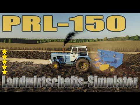 PRL-150 v1.0.0.0