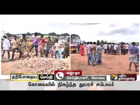 Missing-10-year-old-boy-found-dead-in-a-well-in-Coimbatore--Police-are-investigating