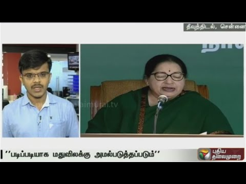 Detailed-Report-Jayalalithaa-commencing-the-partys-election-campaign-at-Chennai