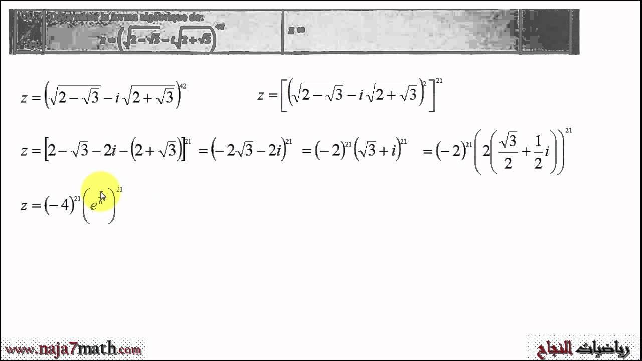 تصحيح السؤال الثالث من مباراة ولوج ENSAM-2014