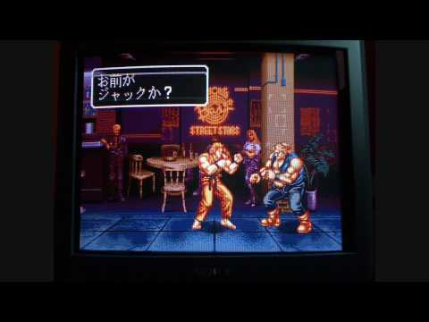 test art of fighting megadrive