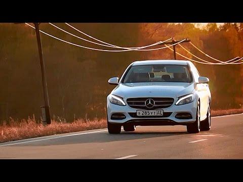 Mercedes C-Klass 2014 - ТЕСТ ДРАЙВ /полная версия/