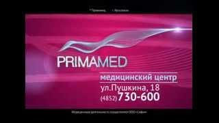 УЗИ беременных на разных сроках в Ярославле в клинике Примамед