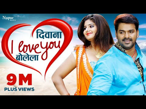 Bhojpuri HD video song Diwana I Love You Bolela  from movie Yodha Arjun Pandit