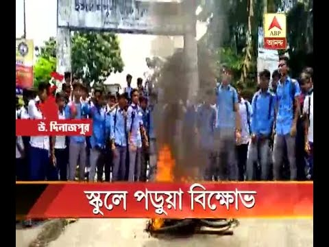 Video Students of Islampur High School agitated and blockade road in allegation of lack of teach download in MP3, 3GP, MP4, WEBM, AVI, FLV January 2017