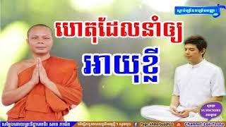 Khmer Culture - អាហារផ្លូវចិត្&#