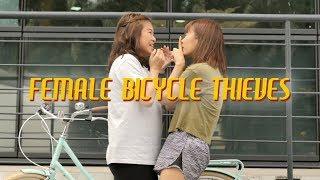 Video Female Bicycle Thieves   A Butterworks short film MP3, 3GP, MP4, WEBM, AVI, FLV Agustus 2018
