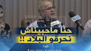 كريم يونس  :