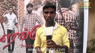 Aali Speaks at Madhurakarenga Movie Audio Launch