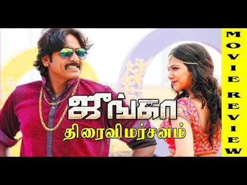 Junga Tamil Movie Review FDFS Vijay sethupathi  Yogi Babu  Sayeshaa