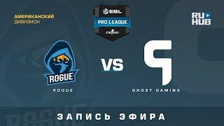 Rogue vs Ghost Gaming - ESL Pro League S7 NA - de_inferno [SleepSomeWhile]