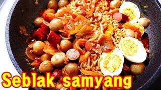 Download Lagu SEBLAK SAMYANG + BON CABE 30 = ? Mp3