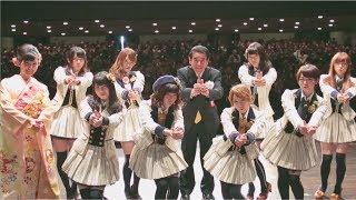 トビタテ!フォーチュンクッキー 留学JAPANバージョン / AKB48[公式]