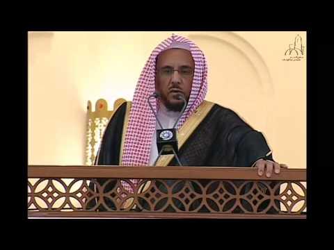 خطبة الجمعة للشيخ حسين عبدالعزيز آل الشيخ