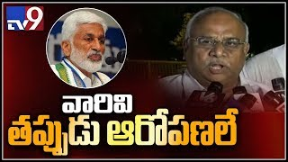 Video TDP approaches EC against YCP - TV9 MP3, 3GP, MP4, WEBM, AVI, FLV Maret 2019