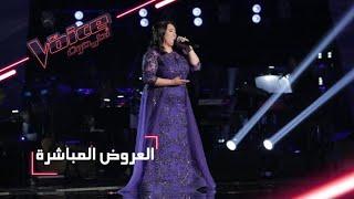 Video #MBCTheVoice - مرحلة العروض المباشرة - دموع تؤدي أغنية 'مرني' MP3, 3GP, MP4, WEBM, AVI, FLV Agustus 2018