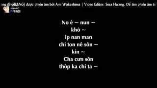 Phiên âm tiếng Việt bởi Ami Wakeshima (AmiW): http://juniorbabygirl.wordpress.com/ ♥ Video Editor & Uploader: Sera Hwang ♥ NOTE: