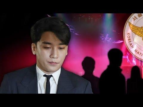 Seungri phủ nhận mối quan hệ với viên Cảnh sát trưởng họ Yoon trong bê bối mô giới mại dâm - Thời lượng: 13 phút.