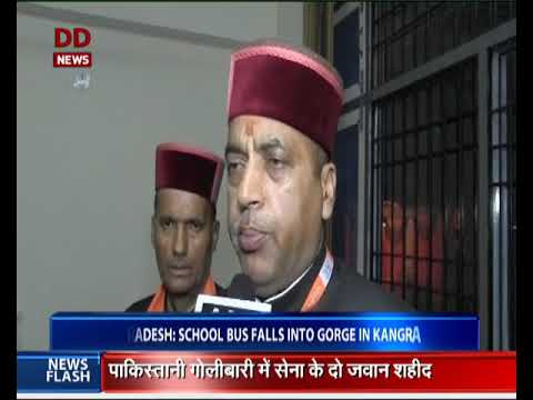 Video 27 Children dead as School bus falls into gorge In Himachal Pradesh download in MP3, 3GP, MP4, WEBM, AVI, FLV January 2017