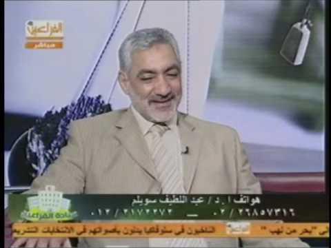 يمني طولان مع الدكتور عبد اللطيف سويلم ج2