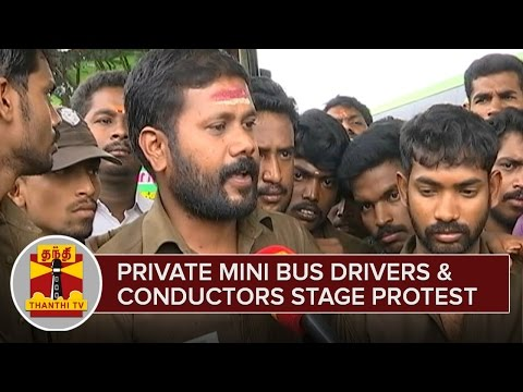 Private-Mini-Bus-Drivers-and-Conductors-stage-Protest-at-Coimbatore--Thanthi-TV