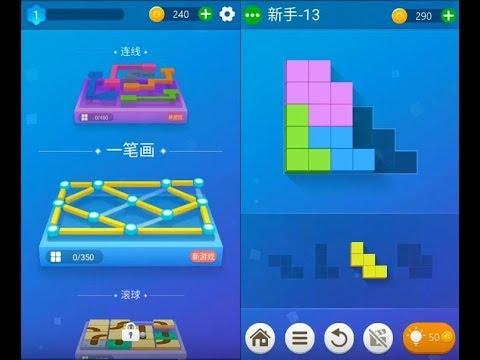 《Puzzly》手機遊戲玩法與攻略教學!