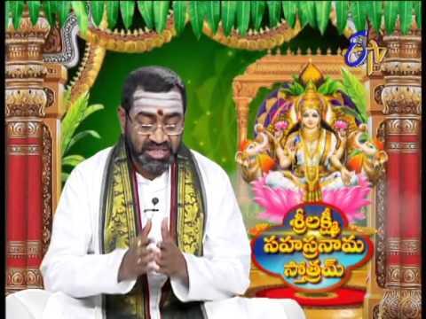 Sri Lakshmi Sahasranama Stotram - ??????????? ???????????????????- 23rd September 2014 Episode No144 23 September 2014 08 AM