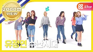 Nonton  Weekly Idol Ep 303  Twice Random Play Dance Full Ver Film Subtitle Indonesia Streaming Movie Download
