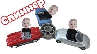 Spinners Cars trend fidget spinner спиннер с машинкамиСмотрите моё новое видео для детей: Spinners Cars trend fidget spinner полицейская машинка, пожарная машинка, скорая помощь и спиннер  https://www.youtube.com/watch?v=ZxnA3Kmu5pM New video машинки Cars https://goo.gl/PG1xg6 RSS лента канала Машинки Cars https://www.youtube.com/feeds/videos.xml?channel_id=UCmodxR4_K1etm64BTVX9hsQ Смотрите самые популярные видео про машинки для детей: Learn colors for kids with Play Doh end Cars / Educational video for Children Toddlers Babies https://www.youtube.com/watch?v=bqfaEgo9WcM Learn colors for kids with Play Doh end Cars / Educational video for Children Toddlers Babies https://www.youtube.com/watch?v=ac7HgyXCiiU Learn colors for kids with Play Doh end Cars / Educational video for Children Toddlers Babies https://www.youtube.com/watch?v=HOkxmkjU8mY Learn colors for kids with Play Doh end Cars / Educational video for Children Toddlers Babies https://www.youtube.com/watch?v=4w-JPw9eFEI  Learn colors for kids with Play Doh end Cars / Educational video for Children Toddlers Babies https://www.youtube.com/watch?v=j7rFHvSK0DU Машинки Лего Lego CARS Kinder Surprise Киндер сюрпризы с машинками (Мультик про машинки) https://www.youtube.com/edit?o=U&video_id=EnFaS8yZm7o МАШИНКИ CARS: Машинки все серии подряд. Мультик про машинки. Машинки: скорая помощь, полицейская https://www.youtube.com/edit?o=U&video_id=emJgPb1KPs0 Машинки и Транспорт. Пазлы для Детей. Развивающее видео малышей https://www.youtube.com/edit?o=U&video_id=3yrPQ-UiFz8  Машинки Cars ТРАКТОР Bruder Самый маленький трактор в мире. Собираем mini трактор https://www.youtube.com/edit?o=U&video_id=HV7MBzNvalE МАШИНКИ CARS Много машинок! Распаковка 30 машинок. Полицейская, скорая помощь, пожарная машинка… https://www.youtube.com/edit?o=U&video_id=jie9vgLOndE