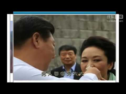 Chinese President's Romantic Video 'Xi Dada Loves Peng Mama' Goes Viral