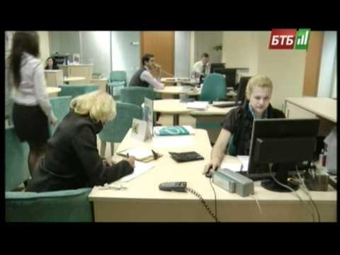 Телеканал Банк ТВ