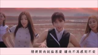 Download Lagu 【HD繁體中字】WJSN /宇宙少女 - Secret 是秘密阿 (Chinese ver.) 中文版 Mp3