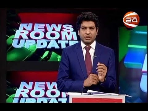 Newsroom Update | নিউজরুম আপডেট | 15 December