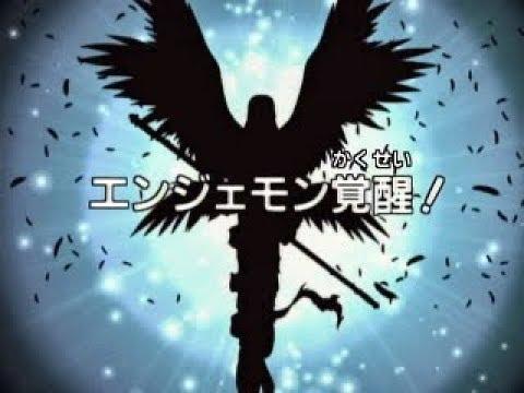 Angemon VS Devimon (JAPANESE) HD (видео)