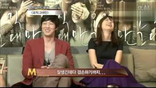 Video [11.09.25] Han Hyo Joo and So Ji Sub ~ Interview w/ SBS Movie World MP3, 3GP, MP4, WEBM, AVI, FLV Januari 2018