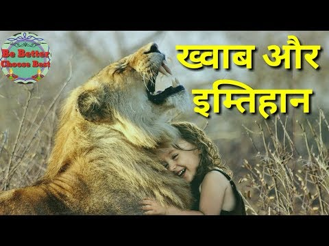 Quotes about happiness - Dream Passion Motivational Whatsapp Status  Inspirational Quotes, Problems Shayari in Hindi.