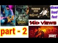 2||Kannada latest movies||download Kannada movies||kannada