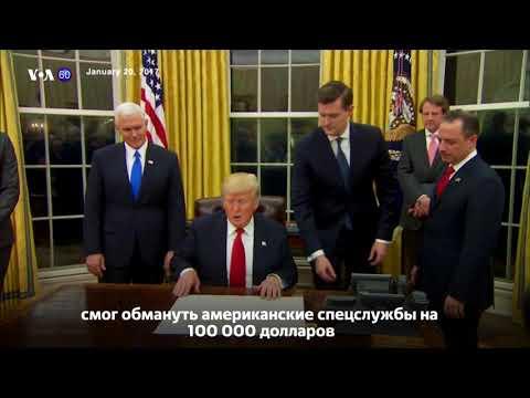 Новости США за 60 секунд. 10 февраля 2018 года (видео)