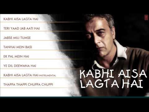Lucky Ali - Kabhi Aisa Lagta Hai