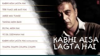 Video Kabhi Aisa Lagta Hai Full Songs - Jukebox - Lucky Ali Super Hit Album MP3, 3GP, MP4, WEBM, AVI, FLV Juni 2018