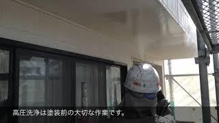 富加町 高圧洗浄/Y様邸/石井