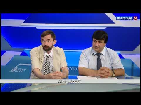 День шахмат. Илдырым Гасанов и Михаил Яхтенфельд