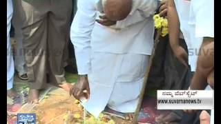 Deve Gowda laid the foundation stones for new JDS office