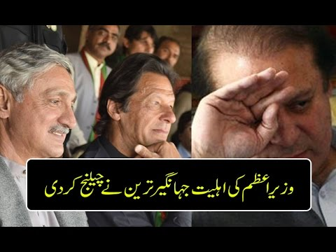 News Headlines 12:00 PM 26 October 2016