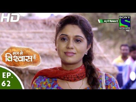 Mann-Mein-Vishwaas-Hai--मन-में-विश्वास-है--Episode-62--20th-May-2016
