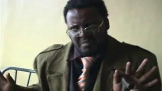 Telfonge - Ethiopian Comedy